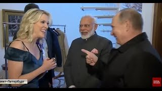 Putin flirts with NBC Megyn Kelly: I will not talk with you, I