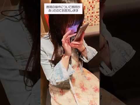 携帯×視覚障害【弱視だから全く見えないわけじゃないよ】