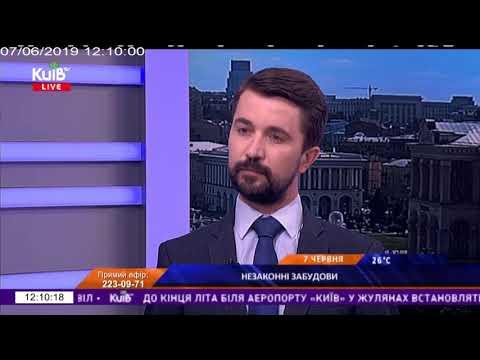 Телеканал Київ: 07.06.19 Київ Live 12.00