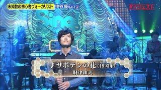 いよいよ【TOP5】最後の戦い!2ndシーズン・フィナーレ「世紀の歌声!生...