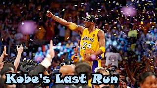 The 2010 NBA Finals: Kobe's Last Championship Run