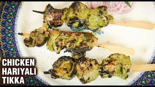 Hariyali Chicken Tikka | How To Make Green Chicken Kebab | Hariyali Murg Tikka | Varun Inamdar