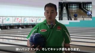 山本 勲プロ軌道ビデオ 503c