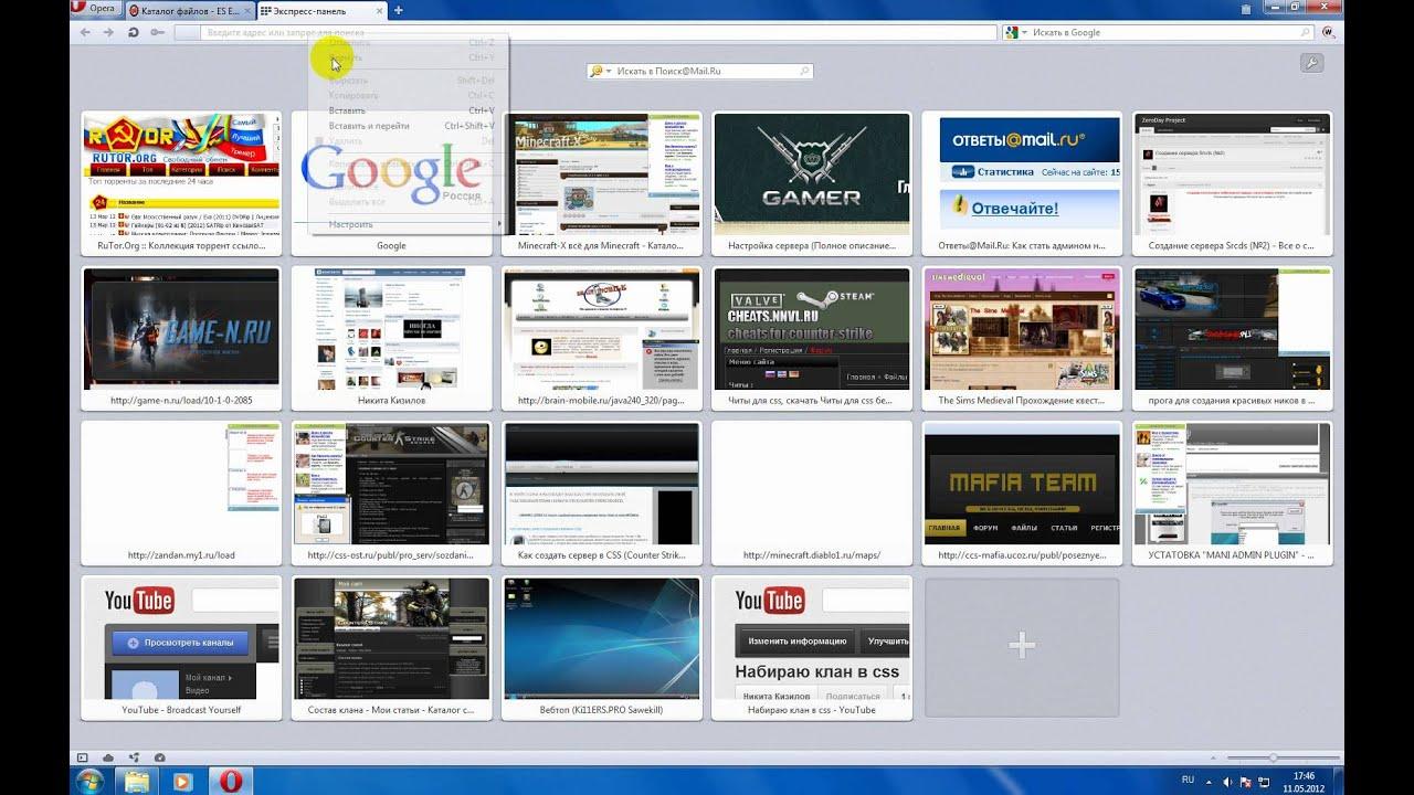 Создать сервер для css v75 топ 100 лучших дизайнов сайтов