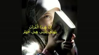 Surah Ar-Rahman - Mohammed Taha Al-Junayd (FULL)