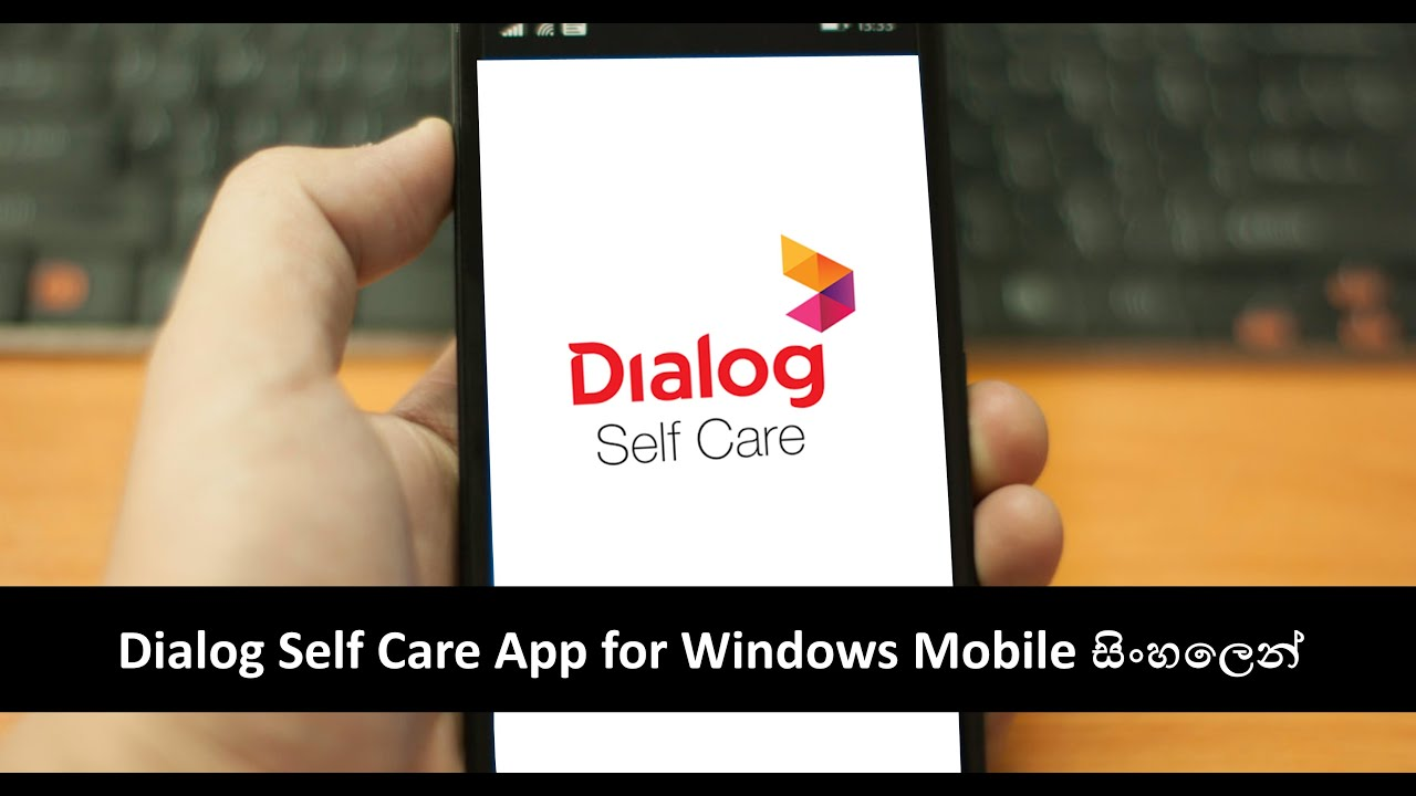 Dialog Self Care App for Windows Mobile සිංහල Review