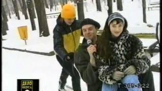Парк Горького зимой 1999 года. Харьков. Ностальгия!(Сюжет из программы