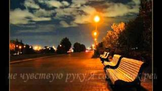 Download Одиночество сволочь,одиночество скука.wmv Mp3 and Videos