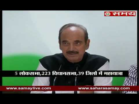 Gulam Nabi Azad on Rahul Gandhi's Mahayatra in UP