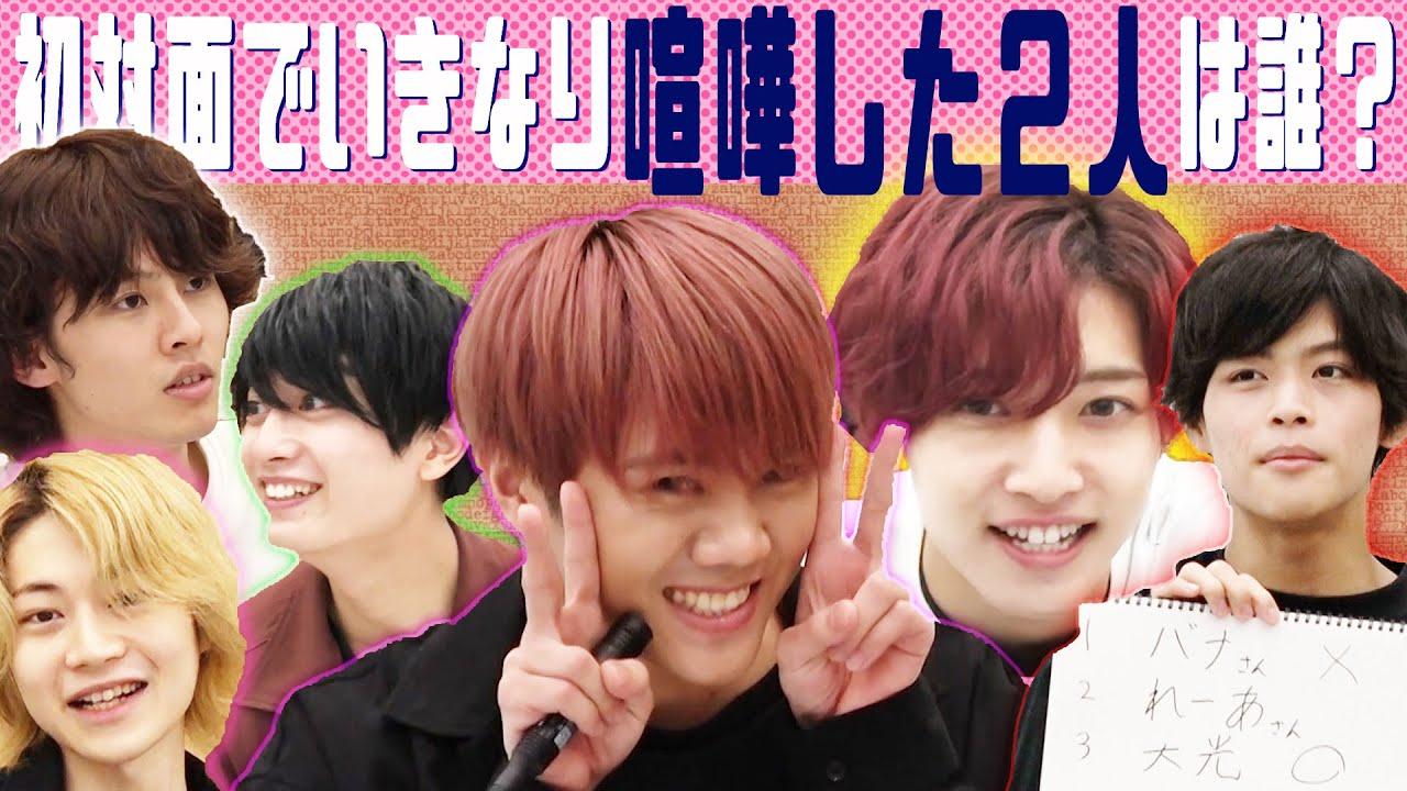 7 MEN 侍【逆メンバークイズ】メンバー愛ありますか!?