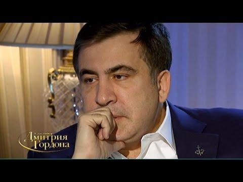 Саакашвили: Путин считает, что если президентом не будет, его обязательно убьют