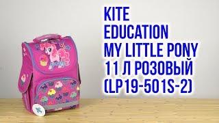 Розпакування Kite Education My Little Pony 35x25x13 см 11 л Рожевий LP19-501S-2