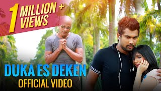 Duka Es Deken Official Music Video | Sangeeth Wijesuriya