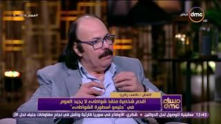 مساء dmc - الفنان / طلعت زكريا ... يوضح سبب زيارة الزعيم عادل إمام له في مكان التصوير
