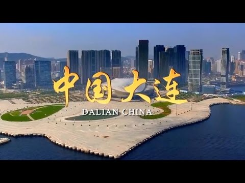 Dalian Official Promo Video 2015