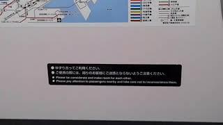 2021年1月4日/東京メトロ2000系09F、これは便利な電源コンセント(荻窪行・各駅停車車内)東京メトロ丸ノ内線