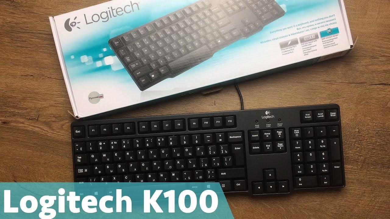 Обзор офисной бюджетной клавиатуры Logitech k100