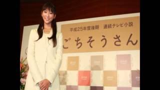 スレンダーなスタイルの杏さん。ちなみにお父さんは俳優の渡辺謙さん。 ...