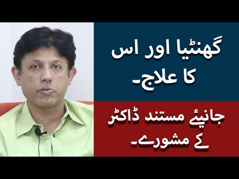Best Rheumatologist In Lahore | Dr Shakaib Explaining The Possible Causes And Treatments For Gout