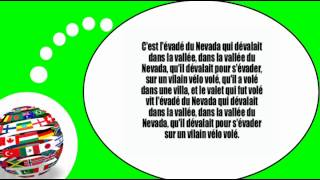 Французского видео урок = Скороговорки № 3