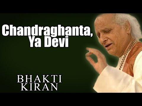 Chandraghanta, Ya Devi - Pandit Jasraj (Album: Bhakti Kiran)