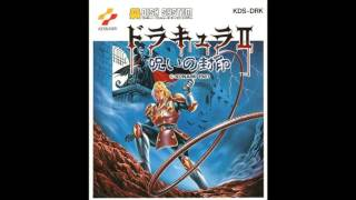 Monster Dance (Night Time) - Castlevania II Simon´s Quest OST