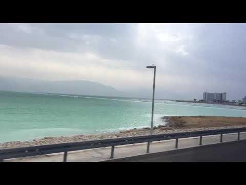 Weekend at the Dead Sea, Israel: 400m below sea level