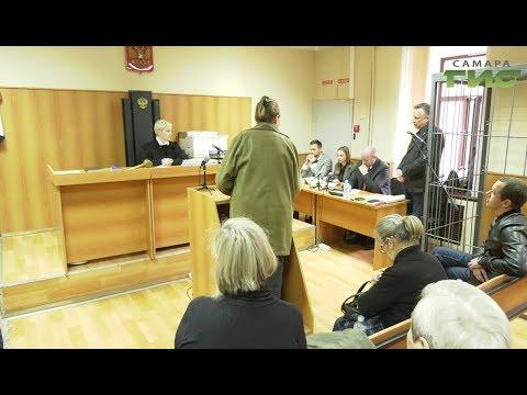 """Более десятка человек лишились квартир. В Самаре судят """"черных риэлторов"""""""