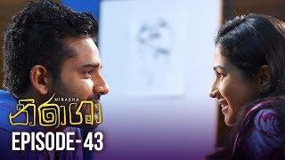 Nirasha | Episode 43 | සතියේ දිනවල රාත්රී 08.30 ට - (2019-02-01) | ITN Thumbnail
