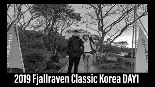 2019 피엘라벤 클래식 코리아 DAY 1 - 날씨 미…