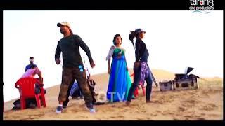 E News 01 || Hero No 1 || Kanchire Kanchire Video Making || Babushan, Bhoomika