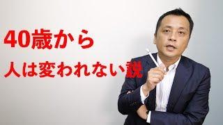 前回の動画:https://youtu.be/aT_YNhAXjo0 UtsuさんLinkedIn(私の職歴...
