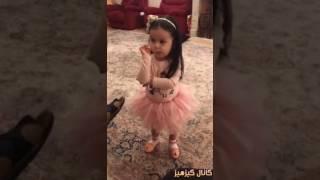 خدا این کودکو ببخشش چقد شیرین زبون طفلی!