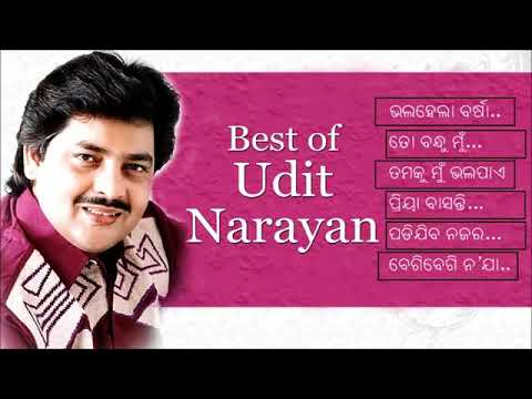 Best of Udit Narayan Collection   All time Hits   Old Odia Album Songs