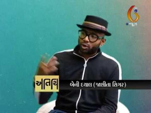 ATITHI- BENI DEYAL  SINGER