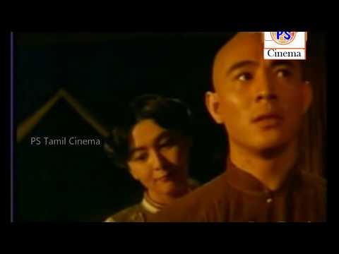 Cheena Veeran Tamil Dubbed Super Hit Full Movie