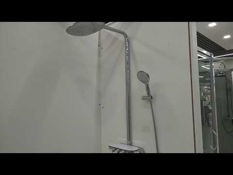 Grohe 26250000 Rainshower System SmartControl 360 душевая система
