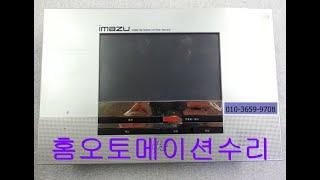 화면이안나오는 현대통신 홈오토메이션수리 삼성 비디오폰수…