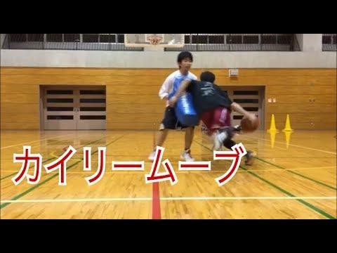 アービングの1on1の完コピ(仮)に挑戦【目指せアービング#8】【バスケ】
