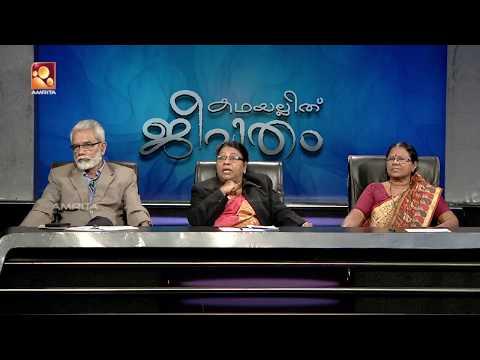 Kathayallithu Jeevitham  Dushala & Prasad Case  Episode 03  19th April 2018