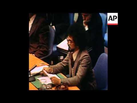 SYND 16 12 75 FRETILIN REPRESENTATIVE HORTA SPEAKS TO UNITED NATIONS