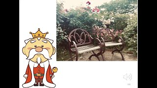 心ほっこり講座「王様の庭園 〜人と比べない生き方」