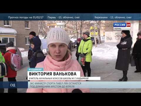 В Кудымкаре простились с жертвами страшной аварии