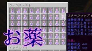 【マイクラRPG】 Mistgale - ミストゲイル - 【ゆっくり実況】
