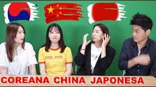 Coreana Japonesa China hablan de la diferencia entre Corea Japón China | Cultura, Apariencia