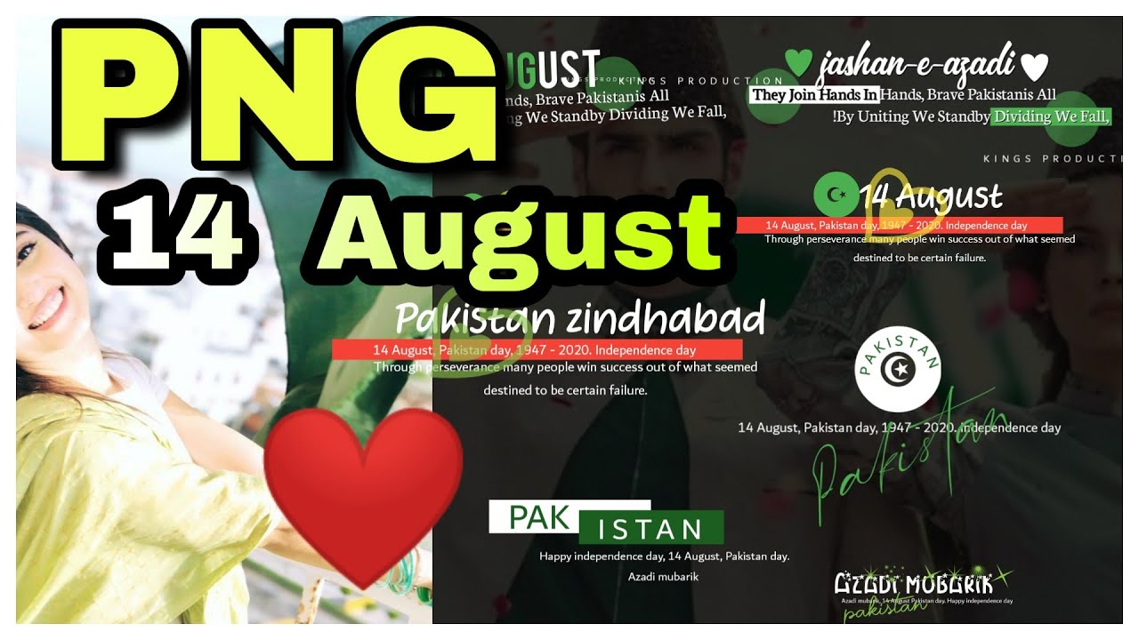 14 August Png Pakistan Independence Day Png Stock How To Creat Png Extract File Full Guide Youtube