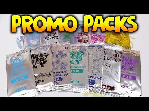 pokemon-card-promo-packs-from-japan!