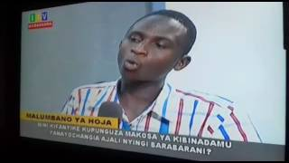 Abdul Nondo, malumbano ya hoja ITV . kuhusu ajali