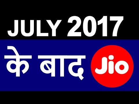 New: Jio 4G JDDD Recharge Tariff Plans After JULY | Grace Plan Latest 4G OFFER Details in Hindi