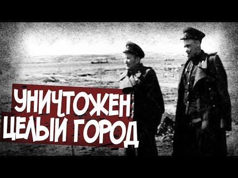 Самое Страшное Цунами в СССР! 15-ти Метровые Волны...